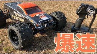 MAX80km/hで走る規格外なモンスターラジコンで遊びます!