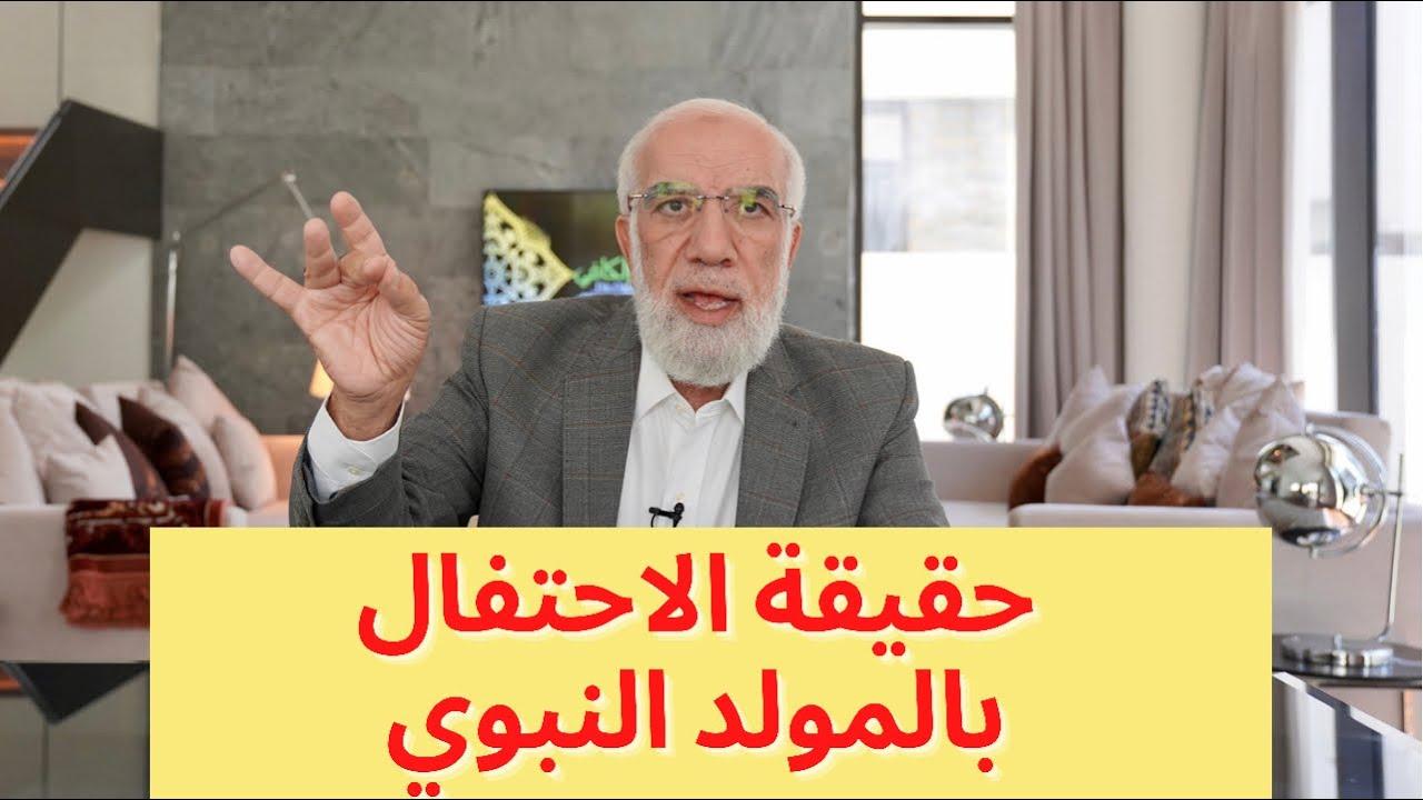 أعظم 10 أشياء تعلمتها من النبي ﷺ