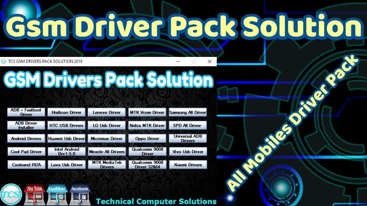 Micky TCS FRP Tool 2018 Free Download