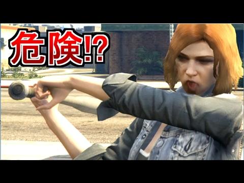 GTA5で町中でバット振り回す系女子に遭遇した話【赤髪のとも】