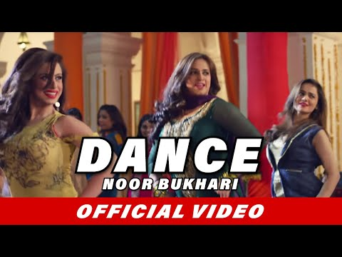 Dance Video Song | Ishq Positive | Noor Bukhari | Wali Hamid Ali | Latest Pakistani Song 2016