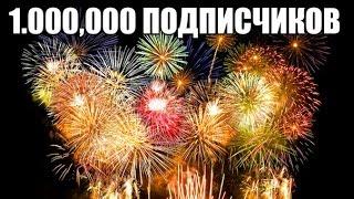 20 коп. за 1 подписку ШОК! VK Serfing