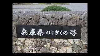沖縄、平和祈念堂、平和記念公園