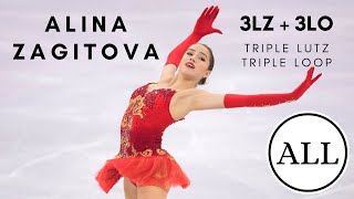 Alina ZAGITOVA ALL TRIPLE LUTZ TRIPLE LOOPS 3Lz 3Lo Алина Загитова