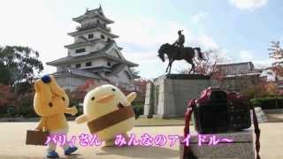ミミップくんがゆく 味わい旅情篇~今年のトリは、トリとトリ?の巻~ thumbnail