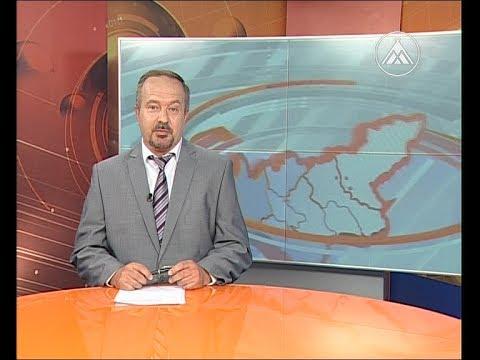 Среда 24 минусинск новости минусинск последний