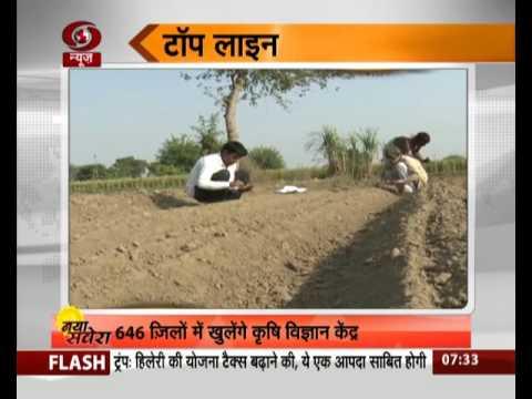 Top Line, News from Economic World (Hindi)