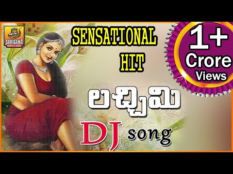 Lachimi Lachimi Dj Song Dj Songs Telugu Folk Remix Telangana Dj Songs Telugu Dj Songs 2020
