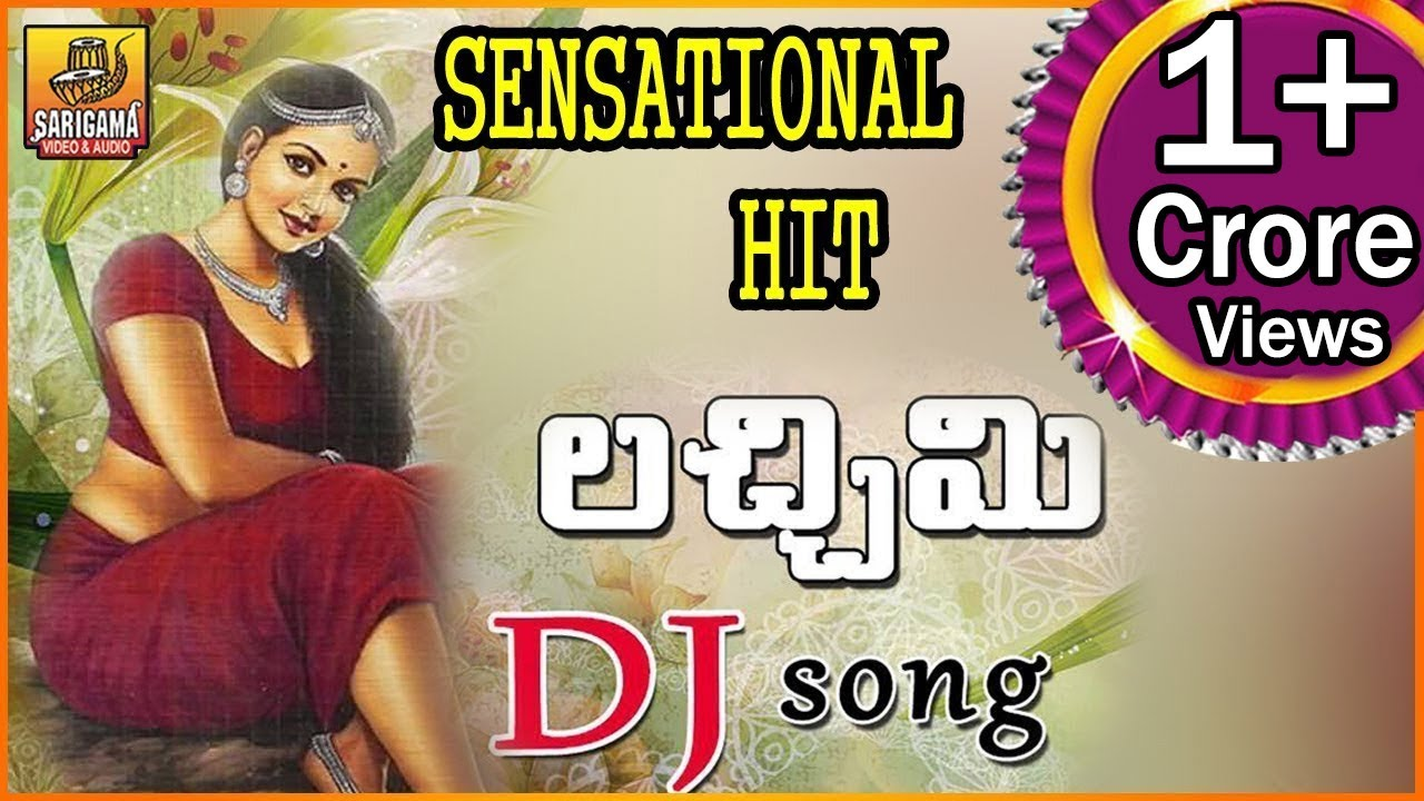 Lachimi Lachimi Dj Song - Dj Songs Telugu Folk Remix - Telangana Dj Songs -  Telugu Dj Songs 2018
