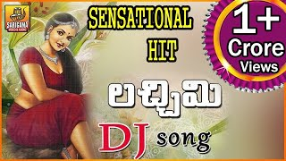 Lachimi Lachimi Dj Song - Dj Songs Telugu Folk Remix - Telangana Dj Songs - Telugu Dj Songs 2015