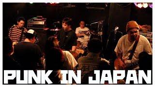 OWEAK - Live in Osaka || Punk in Japan
