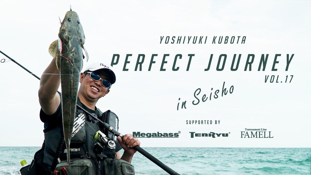 初夏の西湘サーフでフラットフィッシュを狙う【PERFECT JOURNEY】VOL.17