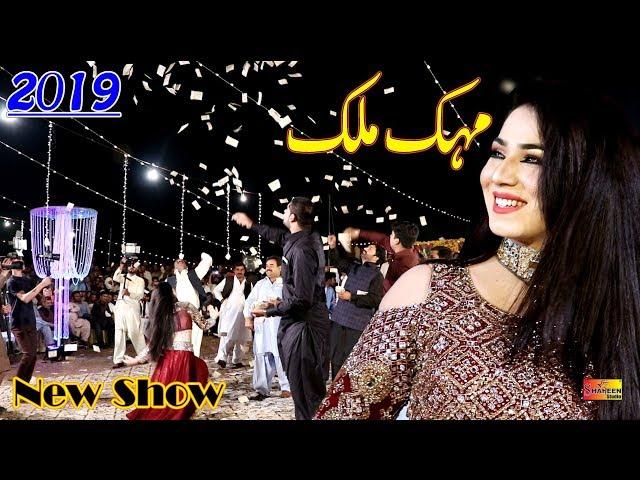 Mehak Malik | Naaz Latest Saraiki Dance | Shaheen Studio