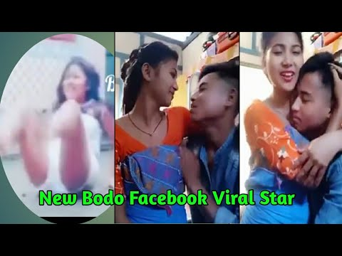 New Bodo Facebook Viral Star // New Bodo Facebook Viral Video