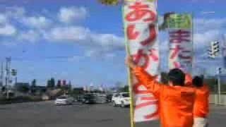 AKTスーパーニュース AKT秋田テレビ