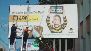 видео наружная реклама иваново