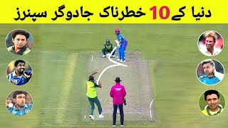 Top 10 Magicians in History of Cricket | Ten Best Spinner in Cricket History