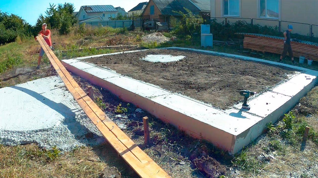 ⚫Как ЛЕГКО СДЕЛАТЬ Ленточный Фундамент Своими Руками? КАК построить ДЕШЕВЫЙ Дом? #2