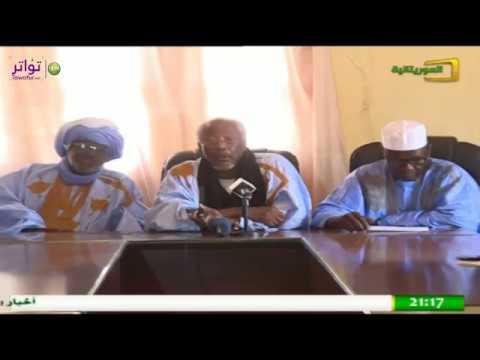 مسعود ولد بلخيريعلن عن تشكيل كتلة  انتخابية جديدة تضم خمسة أحزاب سياسية