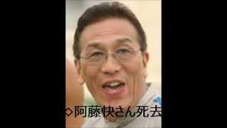 https://www.google.co.jp/search?site 本名 阿藤 公一 別名義 阿藤 海...