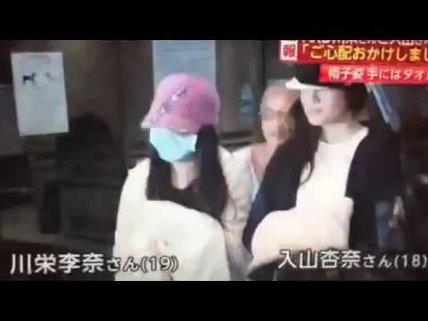 速報AKB 川栄李奈さん、入山杏奈さん 無事退院 「もう大丈夫です」とコメント