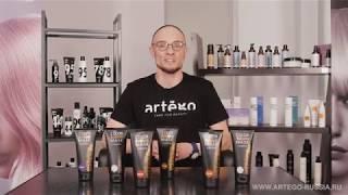Видео обзор Artego Russia Сolor Shine Mask тонирующие маски для волос