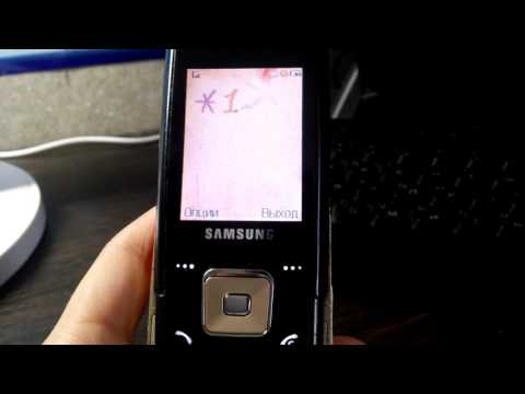Samsung sgh-e900 check of the balance