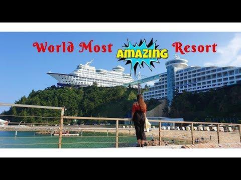 Korea Vlog || Seoul || Part 1 : सन्सारकै सबैभन्दा अनौठो रिसोर्ट [ Suncruise Resort ]