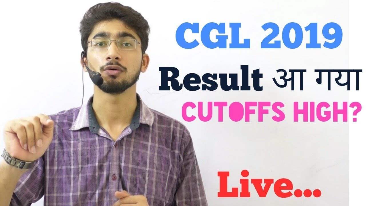 SSC CGL 2019 Result and Cutoff