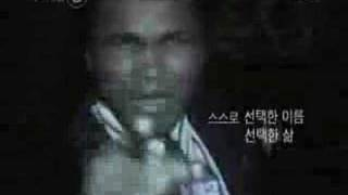 Knowledge Channel: EBS (Korea) - Muhammad Ali