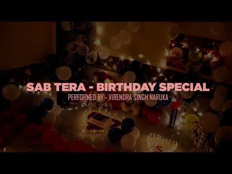 Virendar Singh Naruka Ft. Surbhi Choudhary Cover By Birthday Special Song :- SAB TERA Unplugged