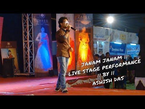 JANAM JANAM    LIVE STAGE PERFORMANCE    BY    ASHISH DAS