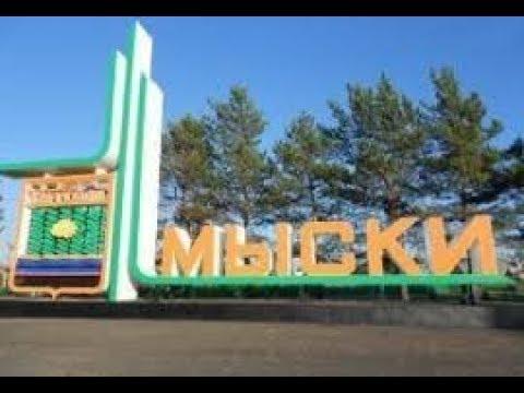 "МЫСКИ ГРЭС УГОЛЬНАЯ ""СКАЗКА"""