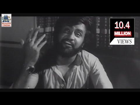 Raja Enbar Manthiri Enbar Song | ராஜா என்பார்  | Bhuvana Oru Kelvi Kuri