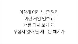 레드벨벳 (レッド・ベルベット)-「피카부 PE...