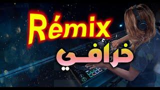 Jadid instrumental Rai 2020 Hbaal Rémix Vol 11 موسيقـى راي خرافية