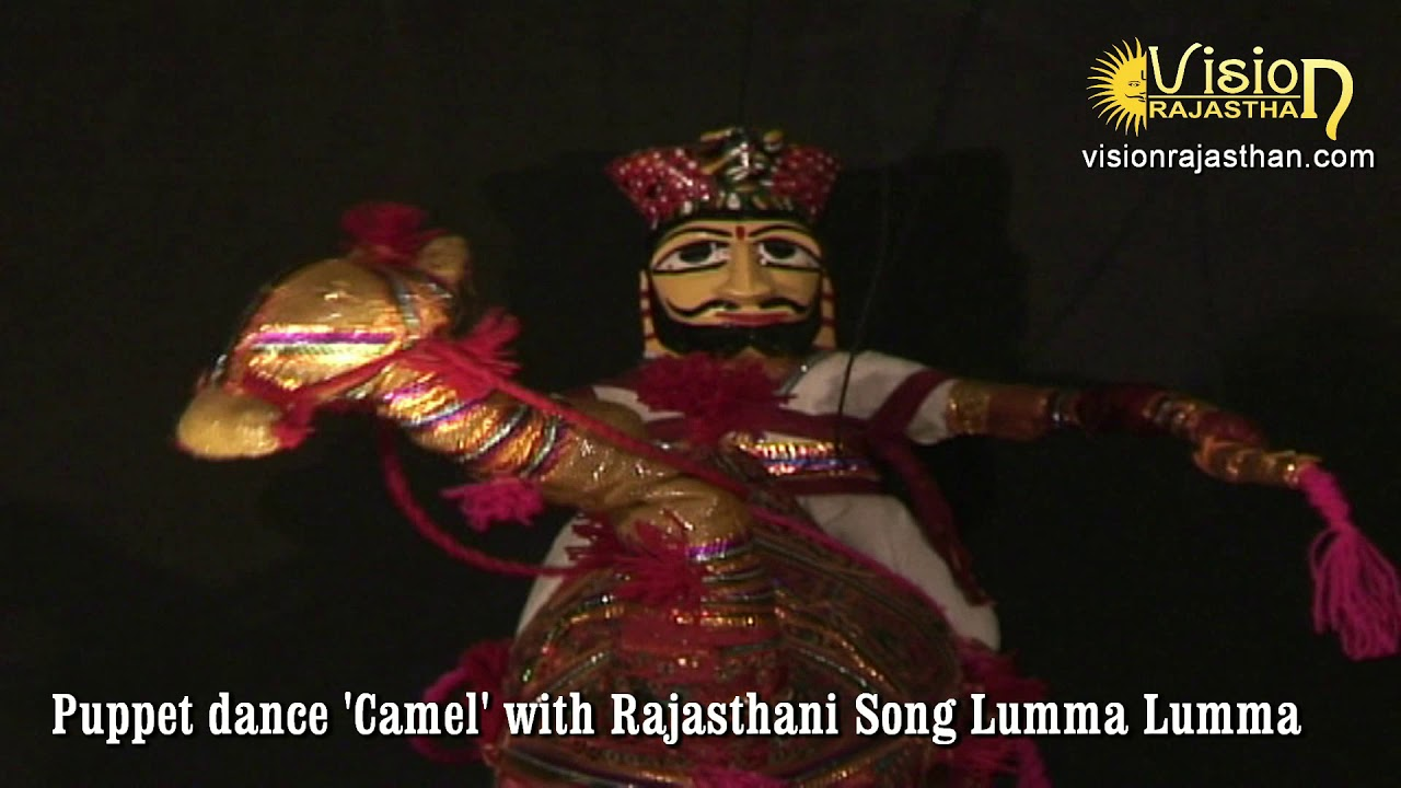 Puppet Dance 'Camel Dance' with Rajasthani Song
