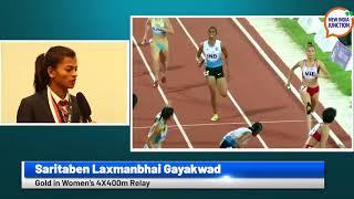Women's 4x400 Relay - Asian Games Medal Winner 2018 - Saritaben Laxmanbhai Gayakwad   NIJ Sports