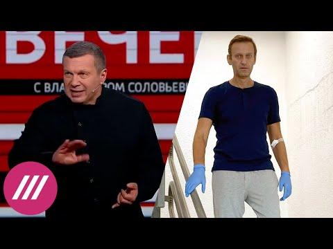 Молчание федералов: Владимир Соловьев в одиночку ответил на расследование отравления Навального