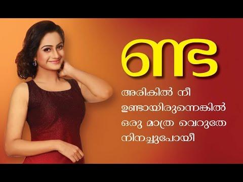 Ism Malayalam Fonts Free Download