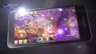 ストーリテリングRPG『ドラゴンスラッシュ』 「第3幕 七つの鍵」 公式動画