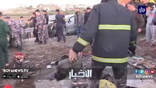 3 وفيات و4 إصابات إثر حادث تصادم بين مركبتين على طريق إربد الدائري - (14-12-2018)
