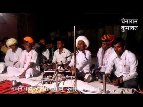 marwadi old desi bhajan | bhomaram ji kumawat nimaj | rajasthani jagran old songs