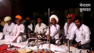 marwadi old desi bhajan | bhomaram ji kumawat nimaj