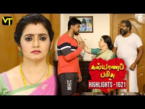 Kalyanaparisu Tamil Serial Episode 1621 Highlights on Vision Time. Let's know the new twist in the life of  Kalyana Parisu ft. Arnav, Srithika, Sathya Priya, Vanitha Krishna Chandiran, Androos Jesudas, Metti Oli Shanthi, Issac varkees, Mona Bethra, Karthick Harshitha, Birla Bose, Kavya Varshini in lead roles. Direction by AP Rajenthiran  Stay tuned for more at: http://bit.ly/SubscribeVT  You can also find our shows at: http://bit.ly/YuppTVVisionTime   Like Us on:  https://www.facebook.com/visiontimeindia