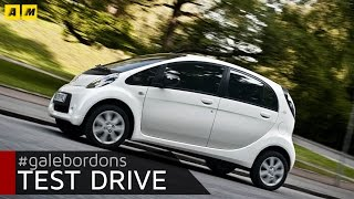 Citroen C Zero | Test drive #AMboxing [ENGLISH SUB]
