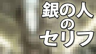 ゲーム関連動画