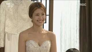 [Person Who Gives Happiness] 행복을 주는 사람 116회 -  Wear a wedding dress at last.20170510
