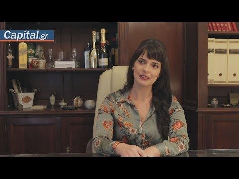 Τι πρέπει να προσέξουν οι εγγυητές τραπεζικών δάνειων 30/11/18 CapitalTV