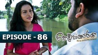 Hithuwakkaraya | Episode 86 | 29th January 2018 Thumbnail